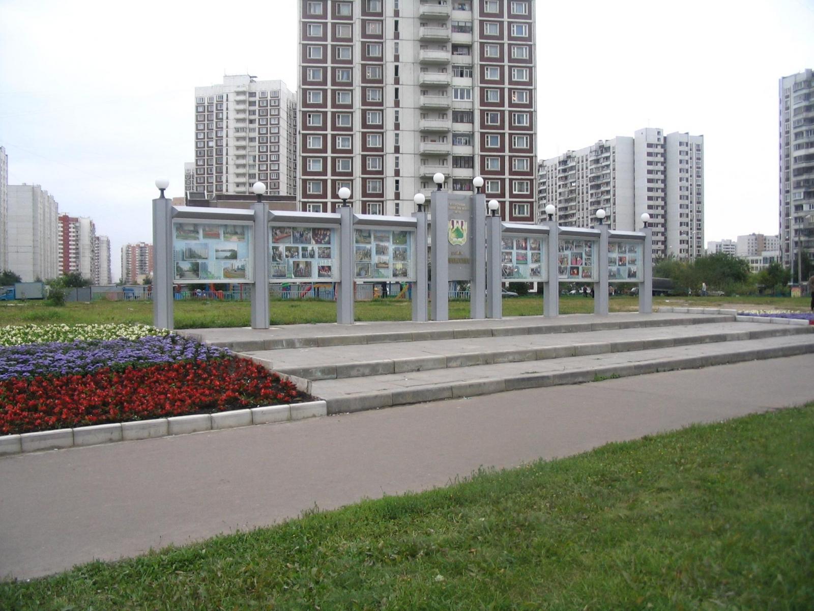 Стенд фотографий в Новокосино.JPG