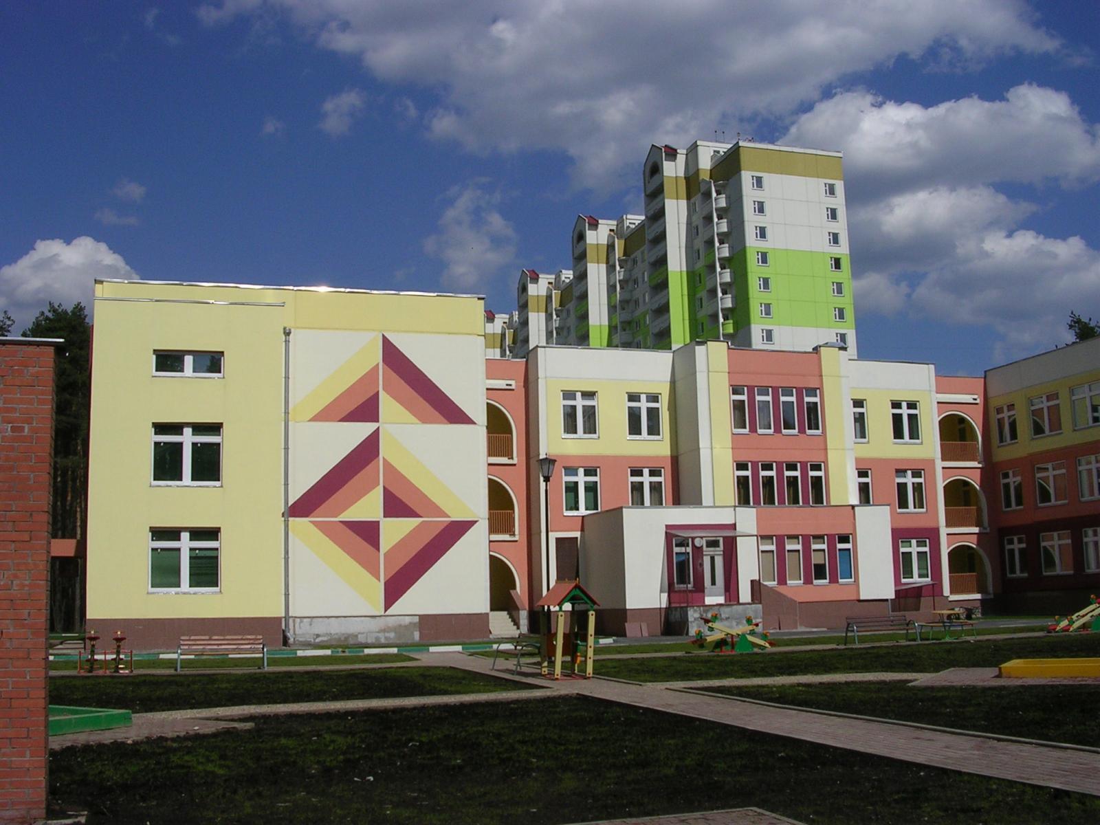 """Детский сад №20 """"Радуга"""""""