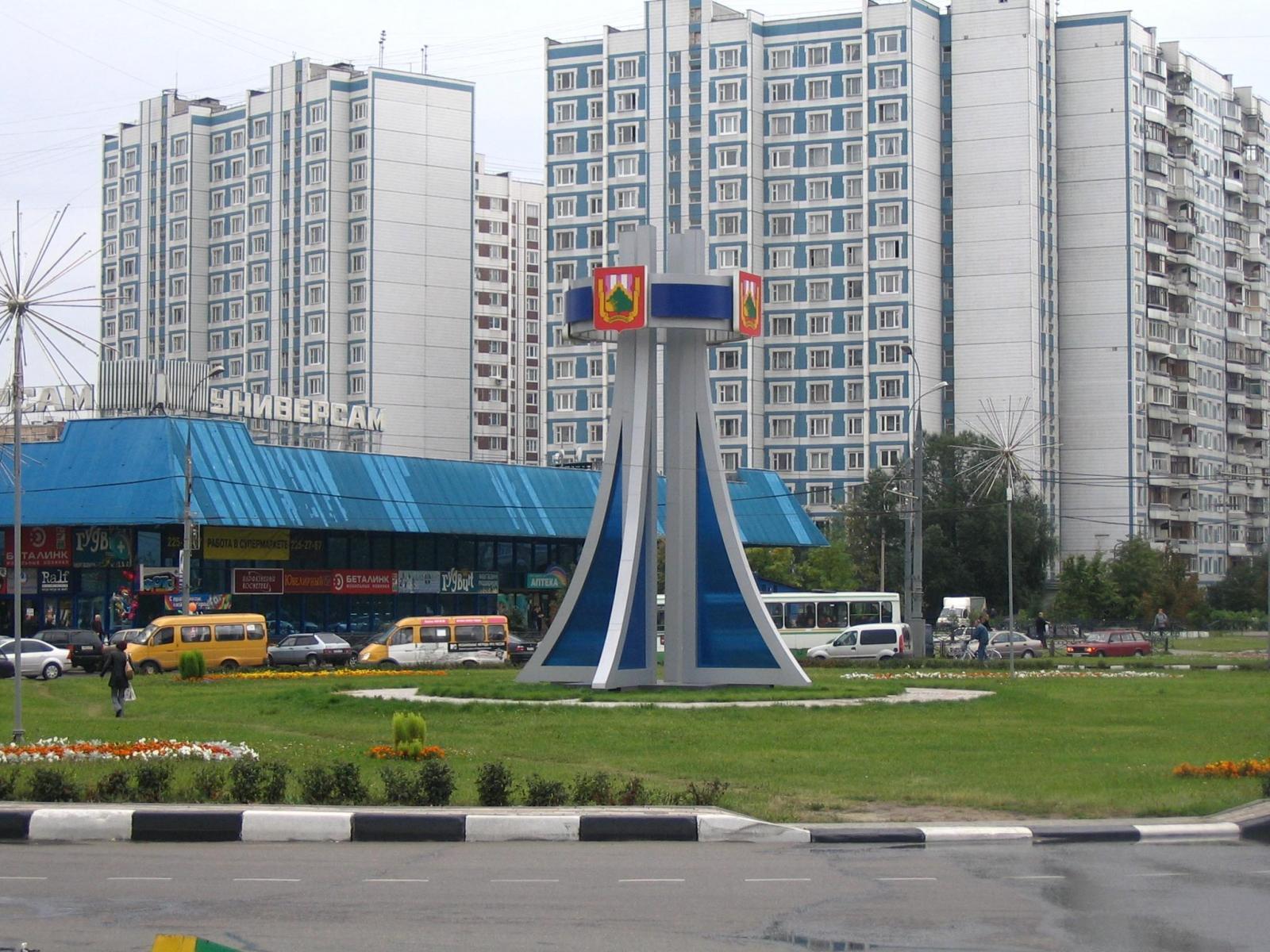 Центр Новокосино.JPG
