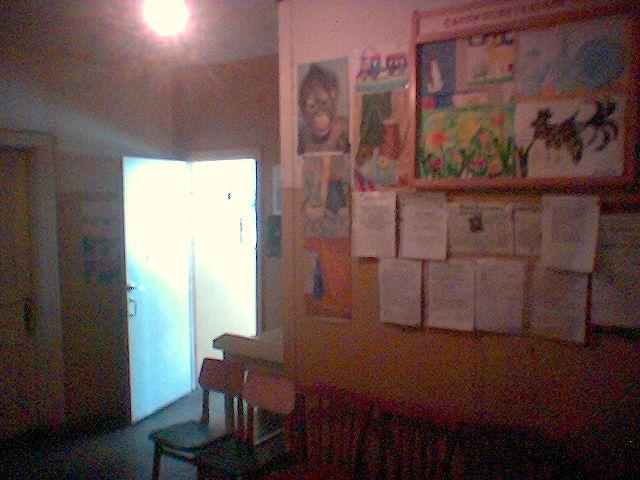 Холл детской поликлиники