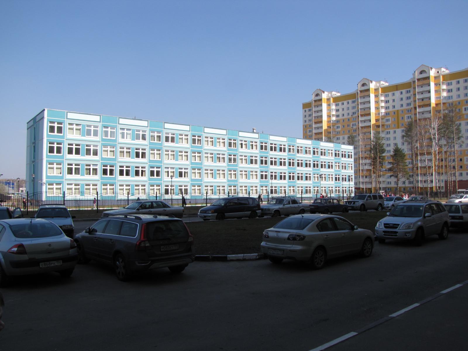 Школа 19 26.03.2009.jpg